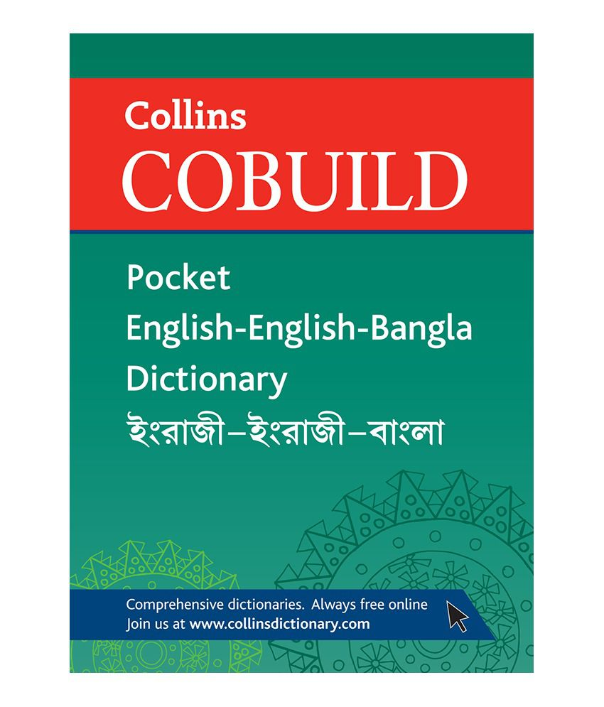 Collins Cobuild Pocket English-English-Bangla Dictionary