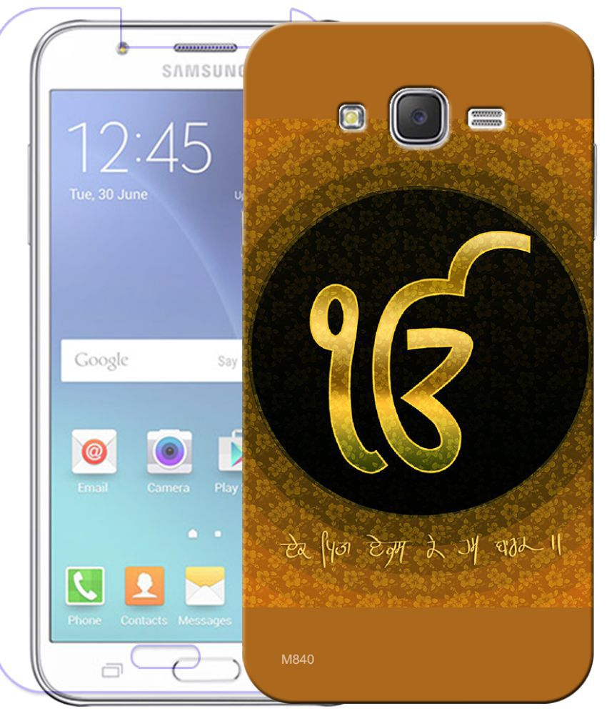 Samsung Galaxy J7 Cover Combo by Finest