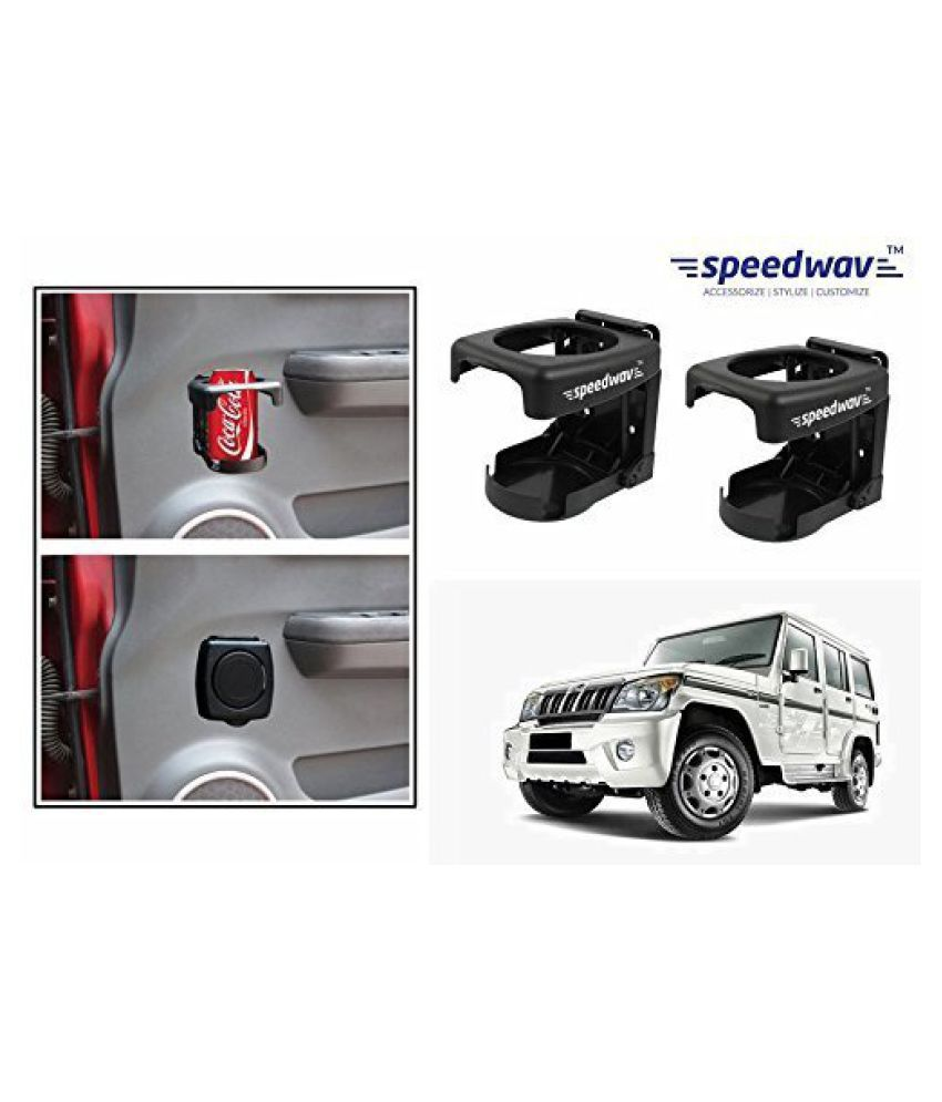 Speedwav Foldable Car Drink/Can/Bottle Holder Set Of 2 BLACK-Mahindra Bolero Type 1 (2001-2007)