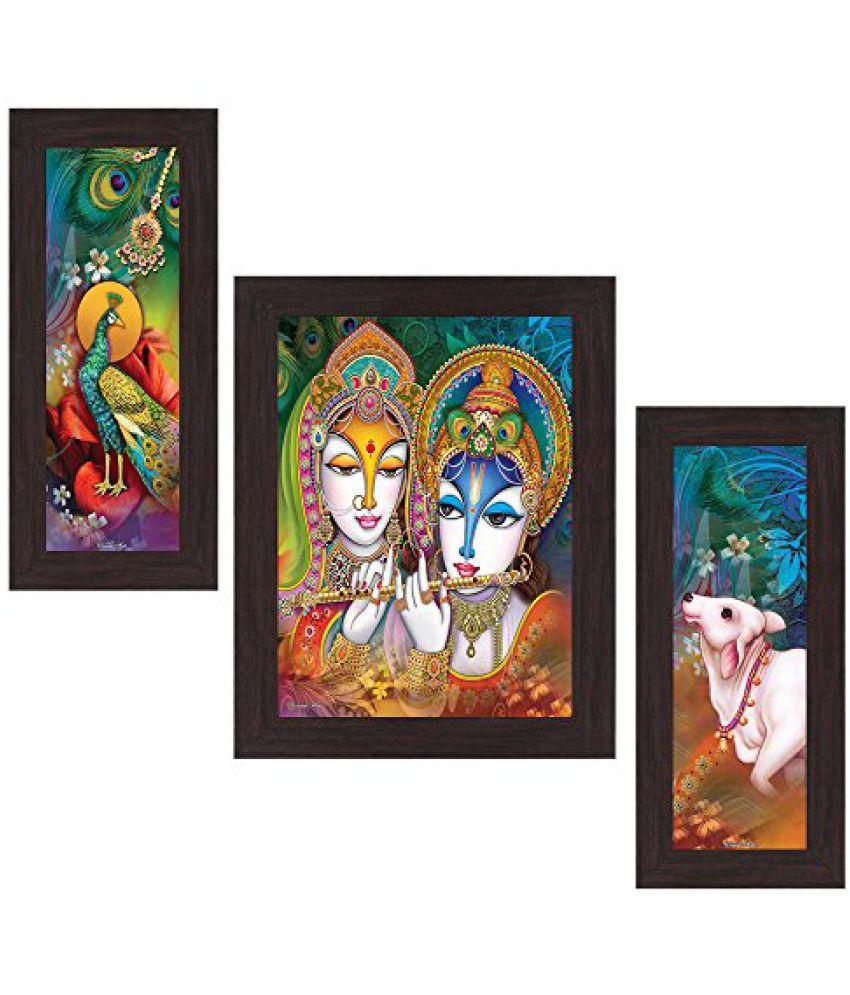 Wens 'Radhe Radhe Indian Deity' Wall Art (MDF, 29.5 cm x 24.5 cm, WSP-4307)
