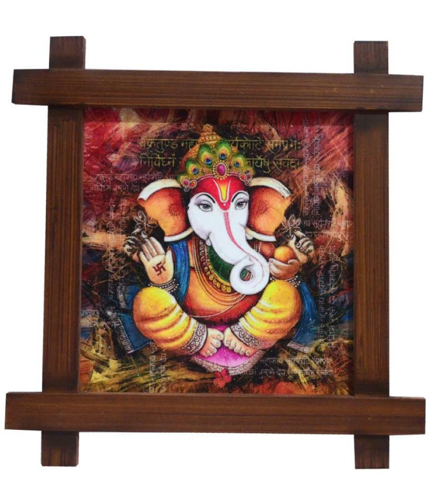 Haastika Wood Painting With Frame