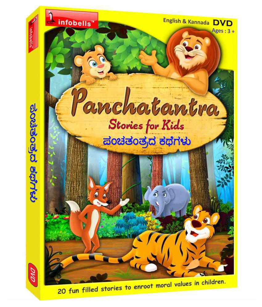 Panchatantra stories for Kids (Kannada) ( DVD )- English