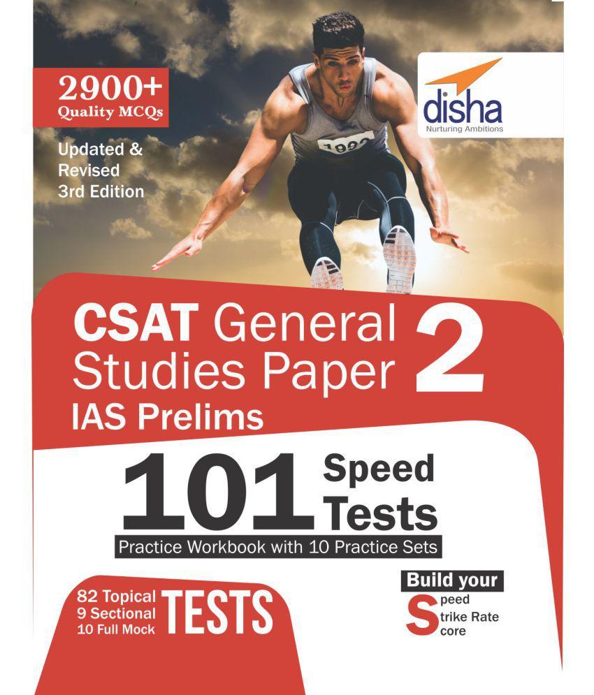 CSAT General Studies Paper 2 IAS Prelims 101 Speed Tests Practice Workbook with 10 Practice Sets - 3rd Edition