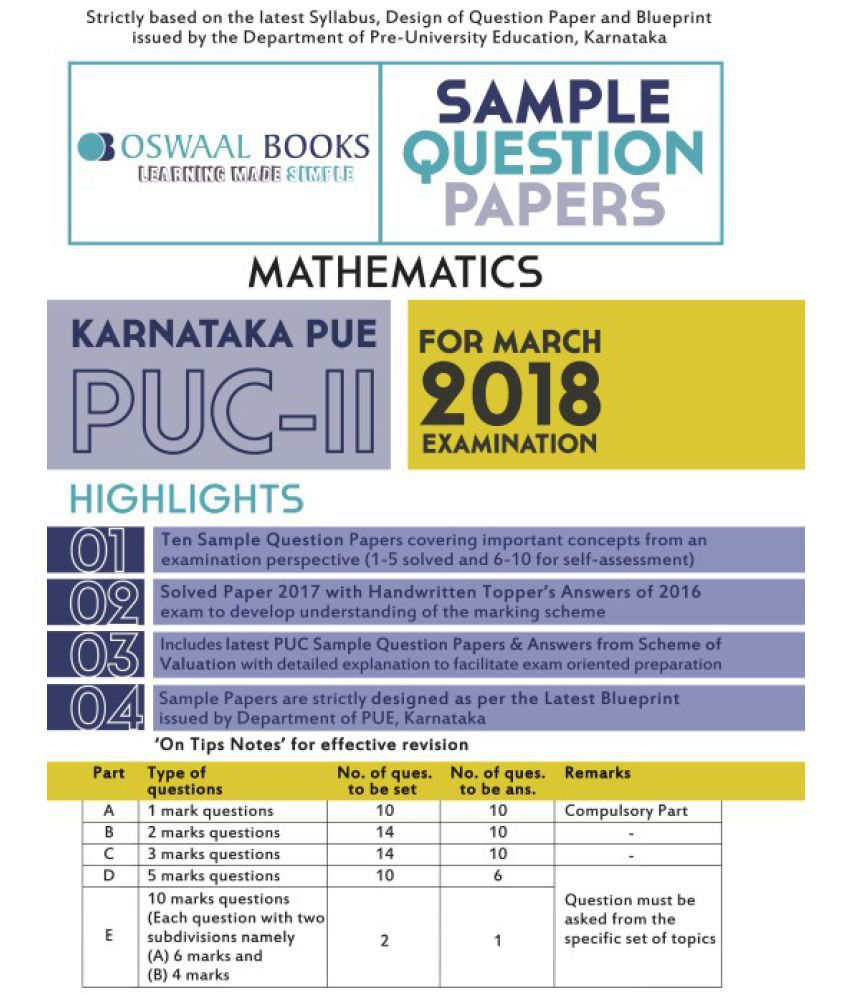 Oswaal karnataka pue sample question papers for puc ii maths march oswaal karnataka pue sample question papers for puc ii maths march 2018 exam malvernweather Images