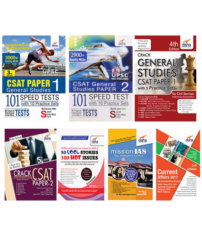 Complete IAS Prelim General Studies CSAT Paper 1 & 2 Study Material (set of 7 books)