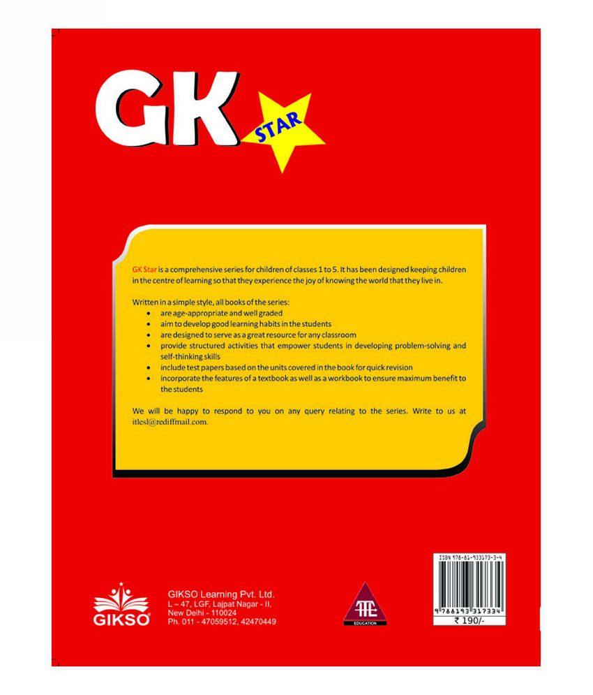 GK Star For Class 4 (Revised Edition 2017)