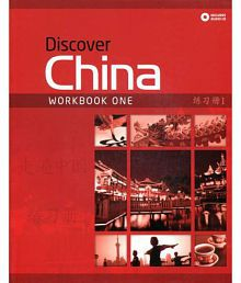 Discover China Workbook One Discover China Chinese Language Learning Series