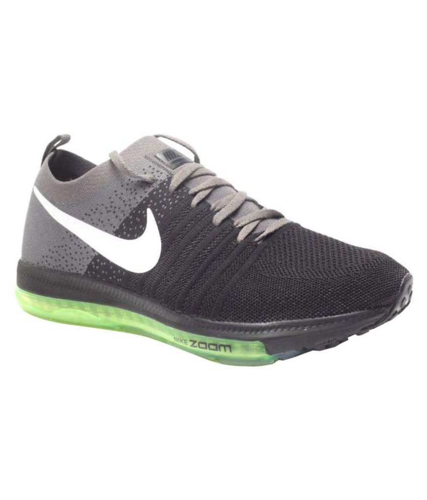 Nike Air Shoes Buy 33 Zoom Pegasus Running qUCwf8q 7ffba1cfb