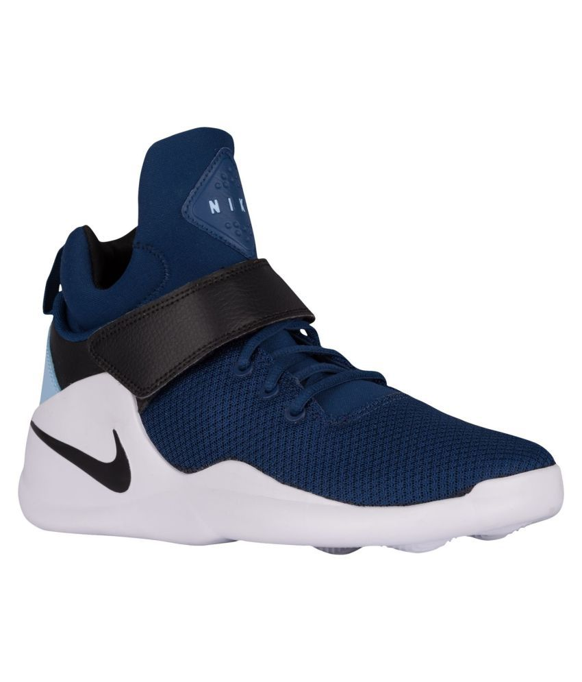 443d7d34bc9 Nike Kwazi Running Shoes - Buy Nike Kwazi Running Shoes Online at Best  Prices in India on Snapdeal