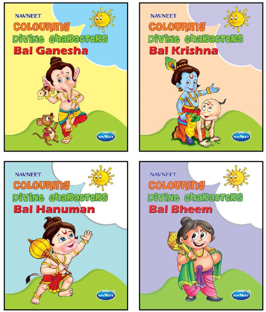 Coloring Book Bal Ganesh Bal SDL 1 0f521
