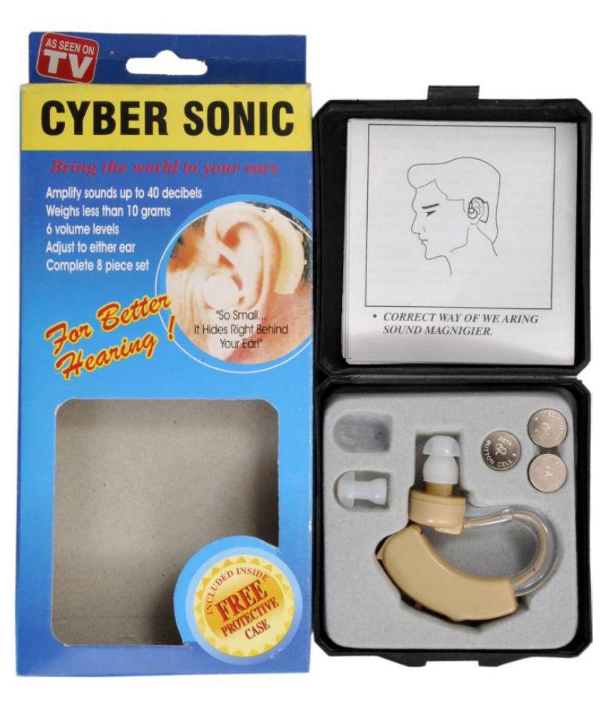 sonic machine