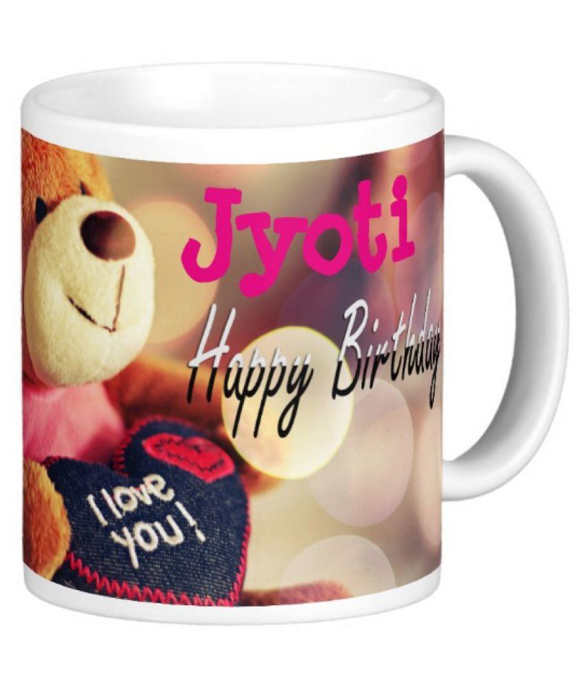 happy birthday jyoti buy online at best price in snapdeal