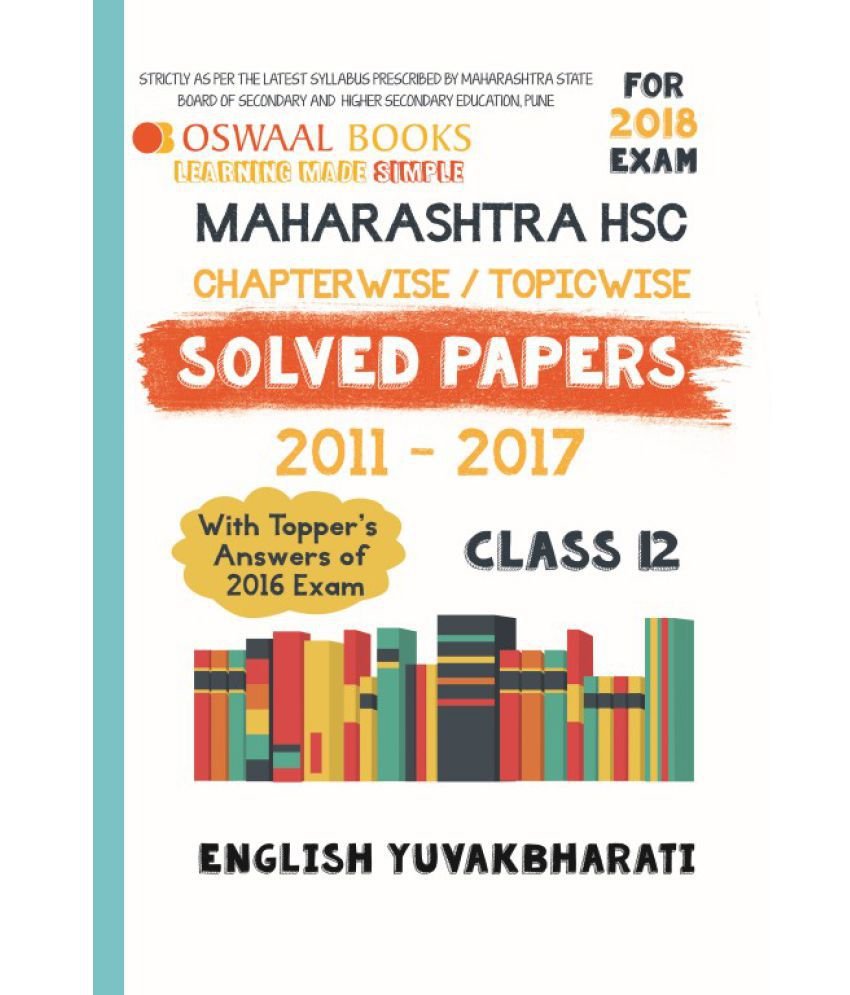 Oswaal Maharashtra HSC Chapterwise Solved papers with Topper's Ans  Class  12 English Yuvakbharati