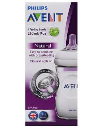 avent natural feeding bottle 260ml (pk-1)
