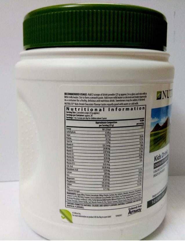 amway nutrilite kids drink 500 gm