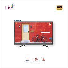 Wybor W20/ 20WHN-04 50cm (20) HD Ready LED Television