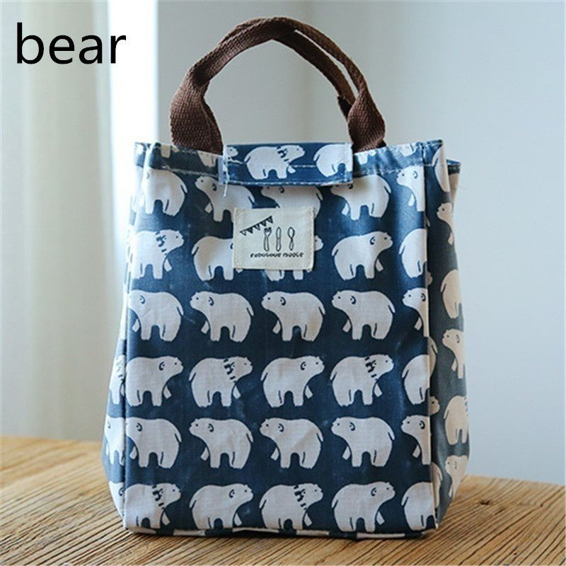 Blue Lunch Bags - 1 Pc