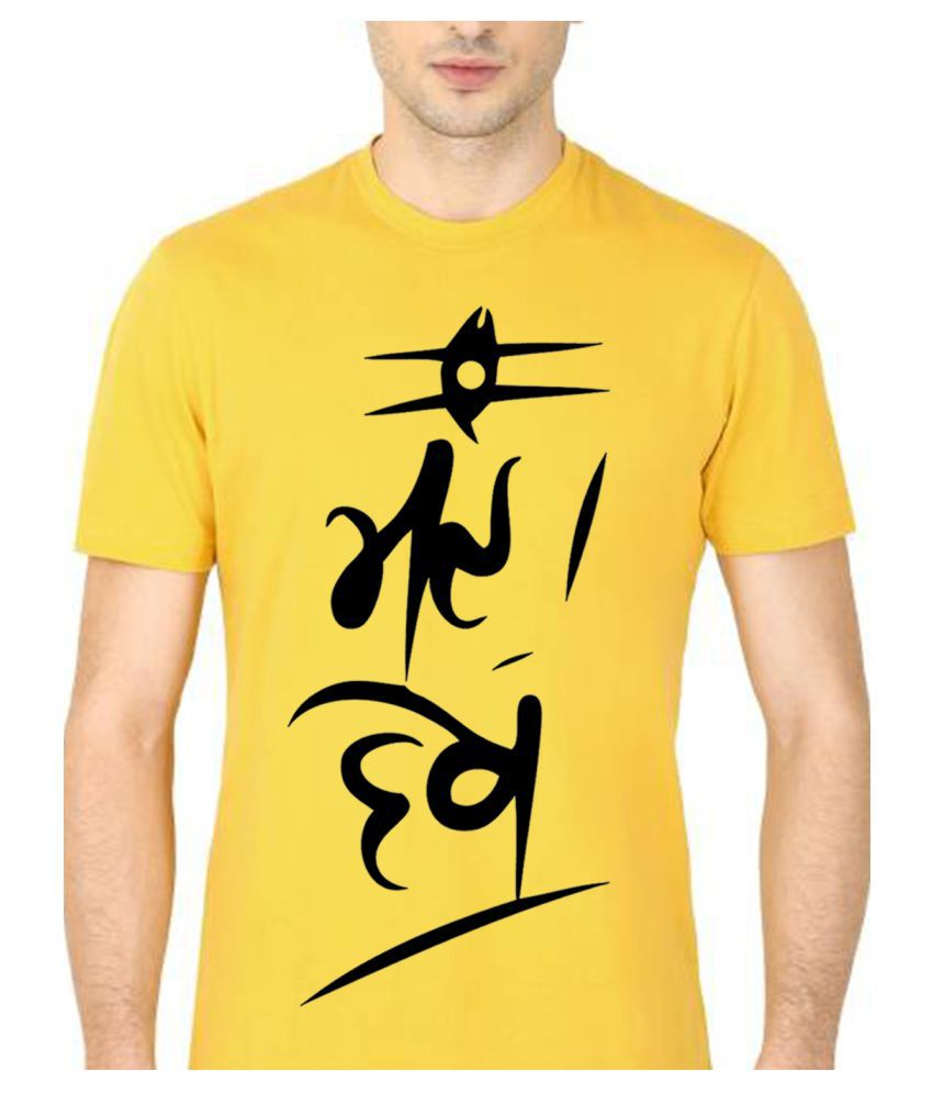 Decot Paradise Yellow Round T-Shirt