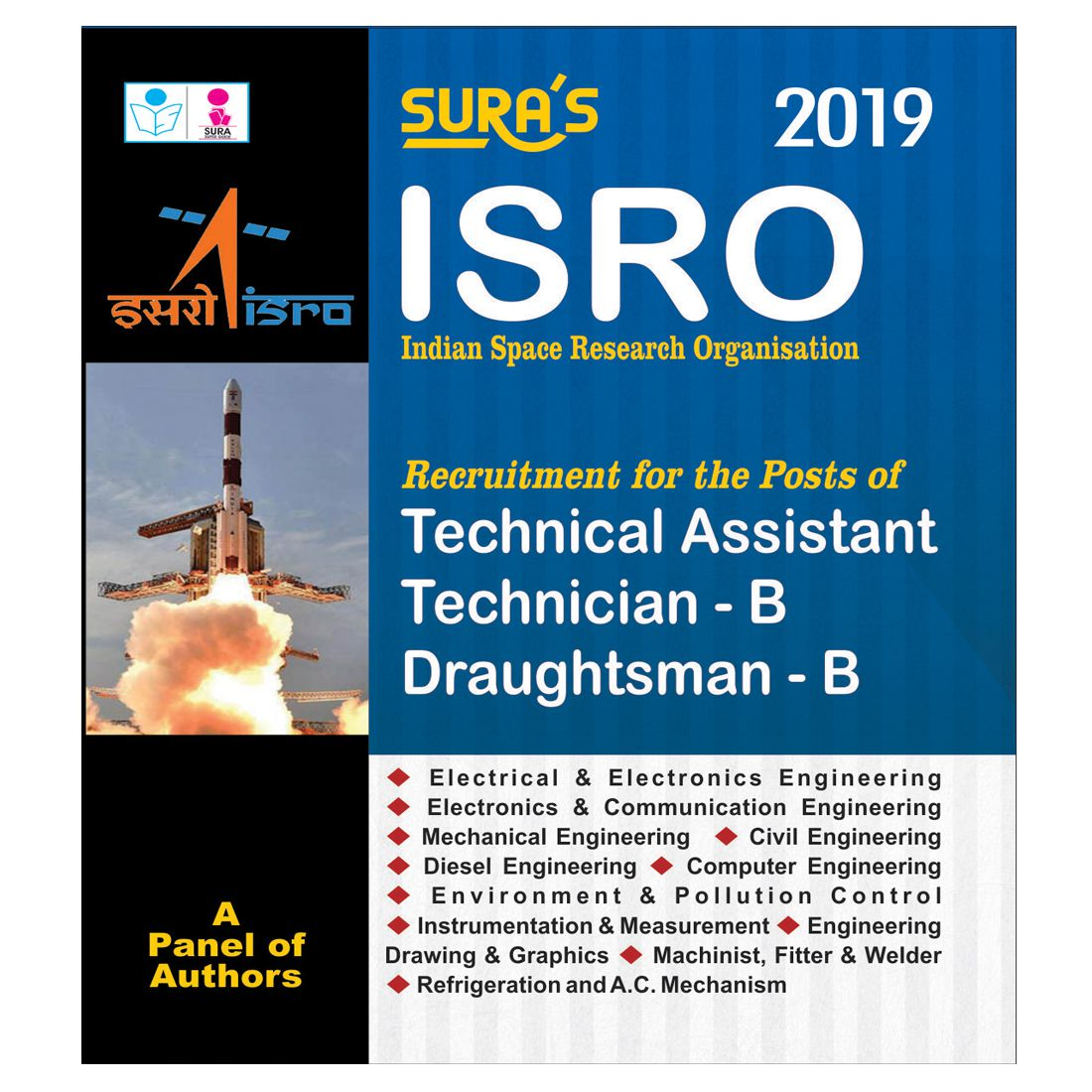 how to get isro technical assistant exam paper