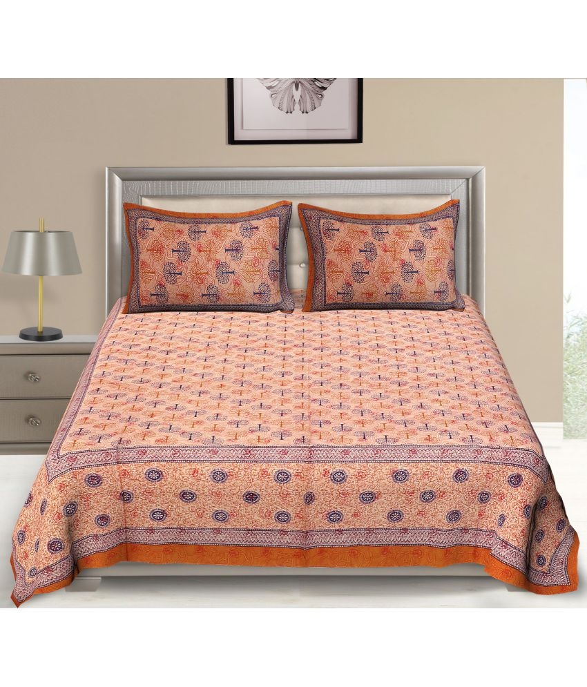 UniqChoice Cotton Double Bedsheet with 2 Pillow Covers