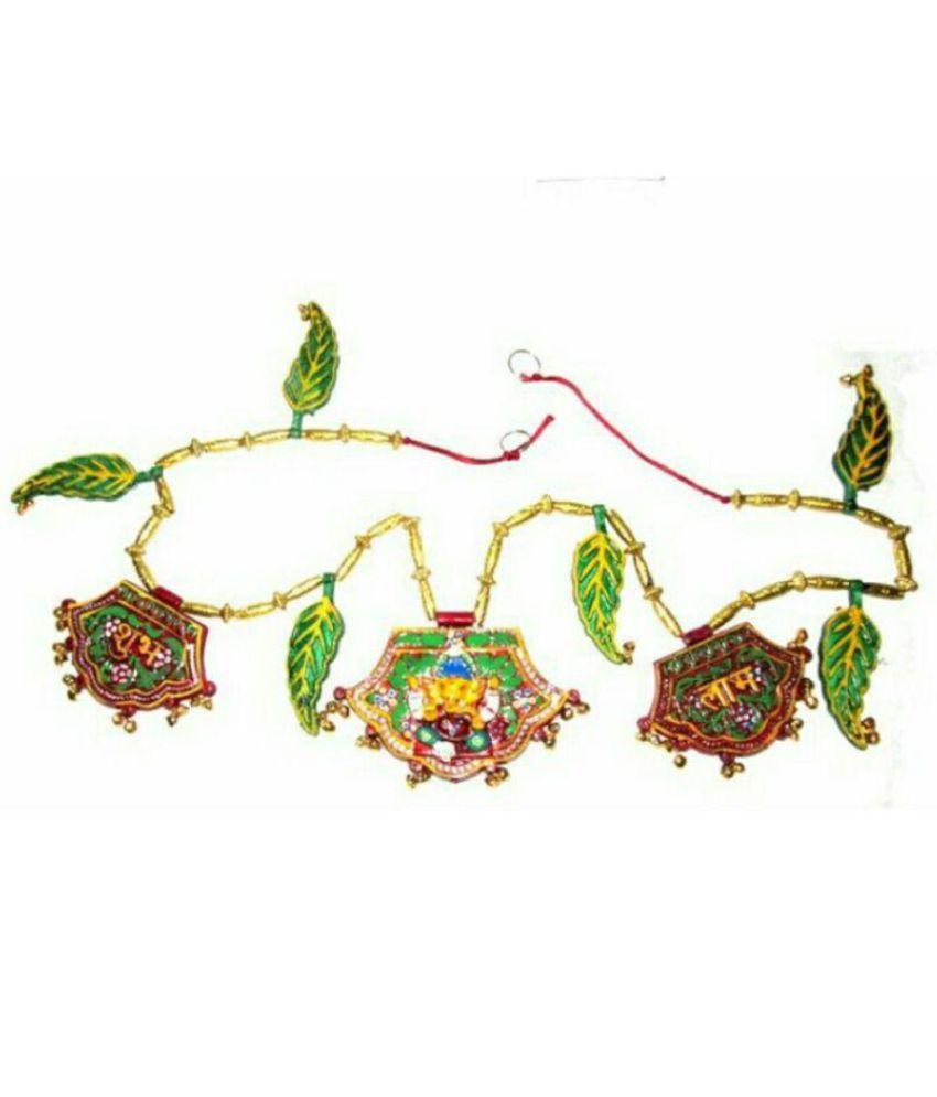 soniya enterprises Multicolour Plastic   Pack of 1