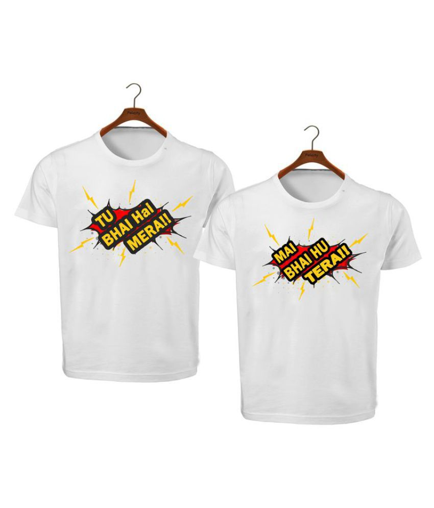Ritzees White Round T-Shirt