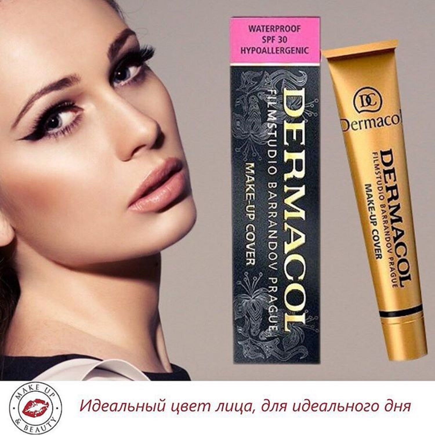 Dermacol Make-Up Cover Foundation 30G - Shade 222: Buy Dermacol Make-Up Cover Foundation 30G - Shade 222 at Best Prices in India - Snapdeal