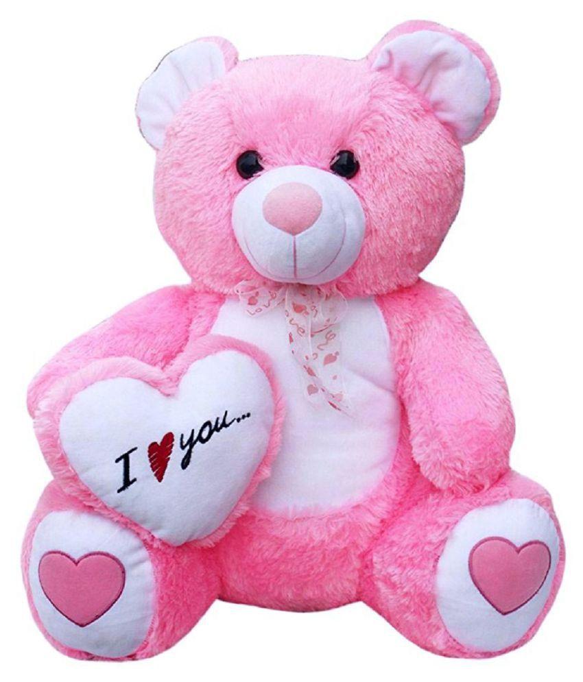 Gvmc toys soft pink teddy bear with i love you heart 65 cm buy gvmc toys soft pink teddy bear with i love you heart 65 cm altavistaventures Choice Image