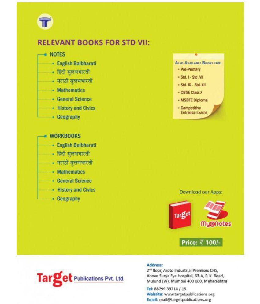 7th Marathi Sulabhbharati Workbook (English Medium Maharashtra Board