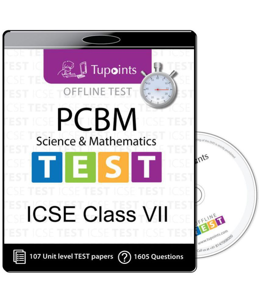 ICSE class 7 PCBM(Physics,Chemistry,Biology,Math) Offline Test CD