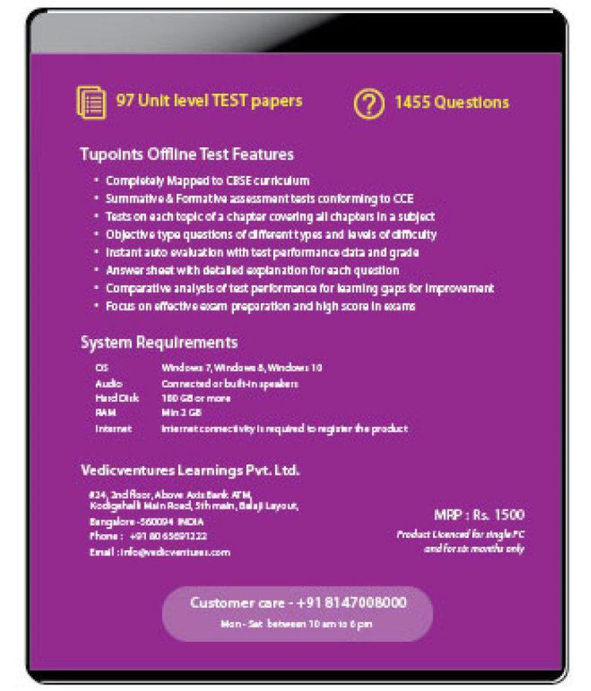 CBSE Class 7 Science & Mathematics Unit Test CD