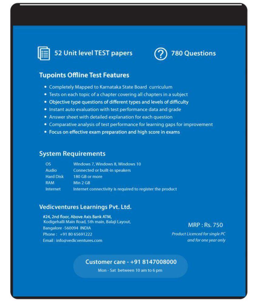 KSB class 7 science Unit Test (Offline) Karnataka State Board CD