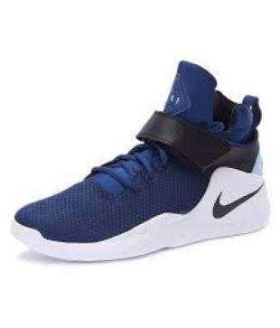Nike Kwazi Black Running Shoes