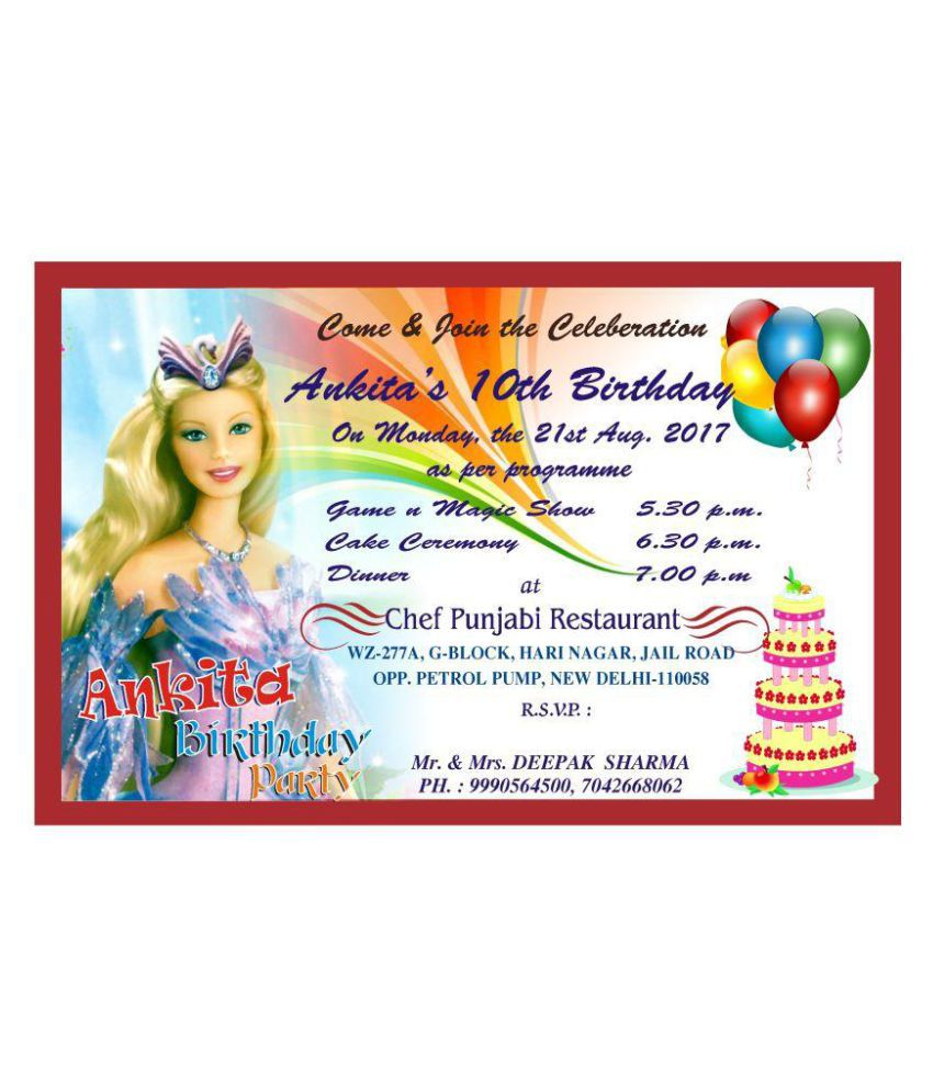Multicolor Birthday Invitation Card Pack Of 24 Cards