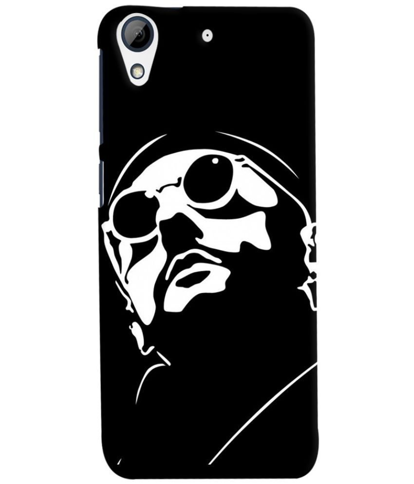 HTC Desire 630 Printed Cover By Case King