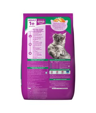 Whiskas Adult Cat Food Tuna Fish 7Kg: Buy Whiskas Adult Cat Food Tuna Fish 7Kg Online at Low Price - Snapdeal