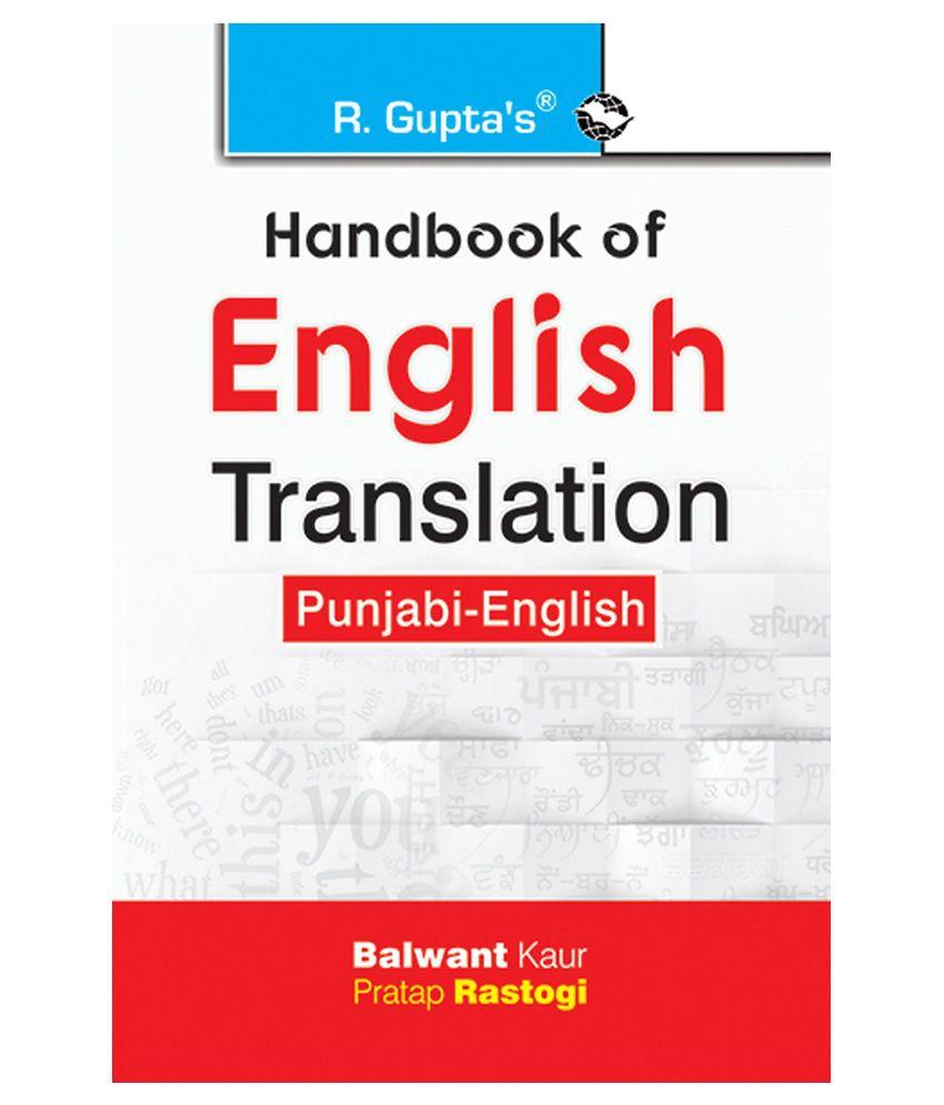 Handbook of English Translation (Punjabi-English)