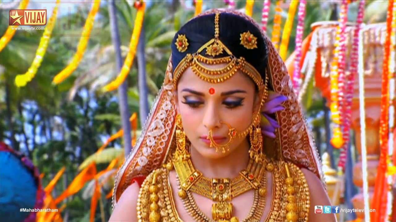 Mahabharatham - Vijay Tv - Hotstar - HD DVDs - Tamil - 720P ( DVD ) - Tamil