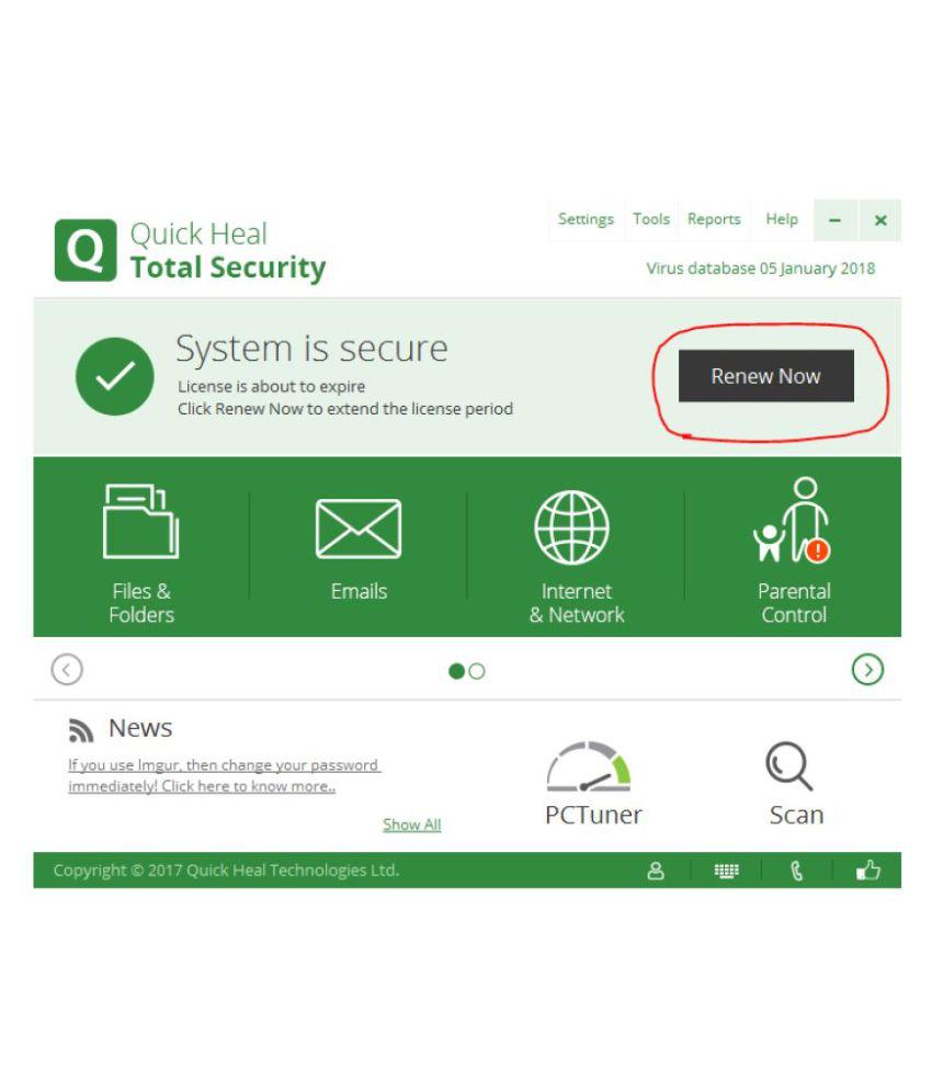 Electronic Renewal s 1 Year G-data Antivirus License Quantity 3 User s