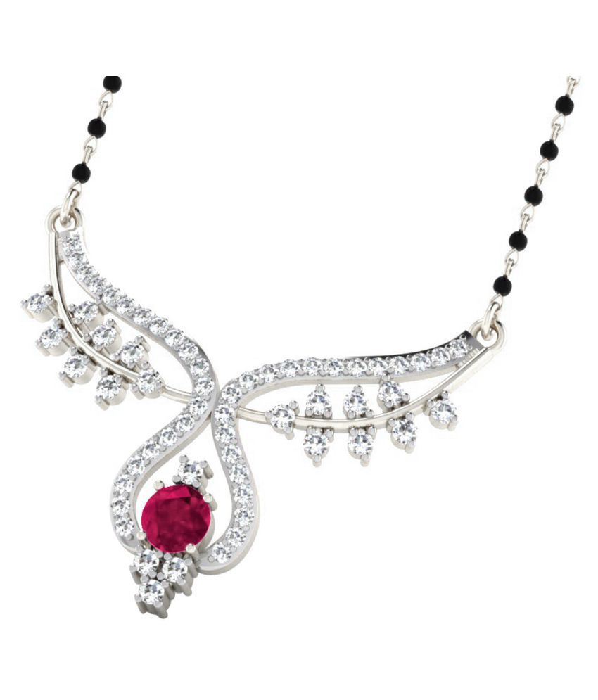 His & Her 18k White Gold Ruby Mangalsutra