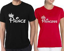 Prince & Princess Couple Tshirt