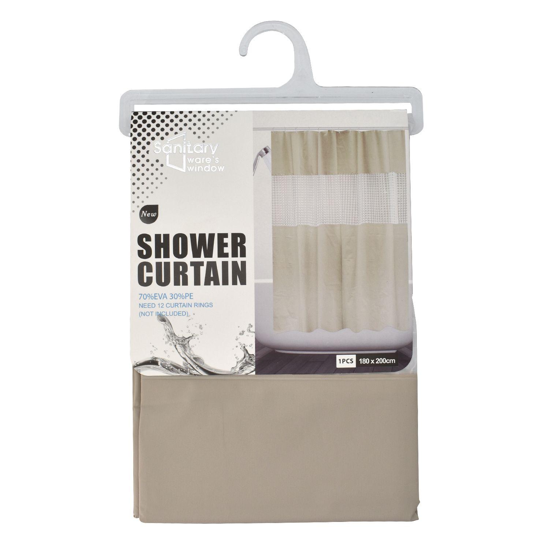 SHOPNJAZZ Single Shower Curtain Gray Others