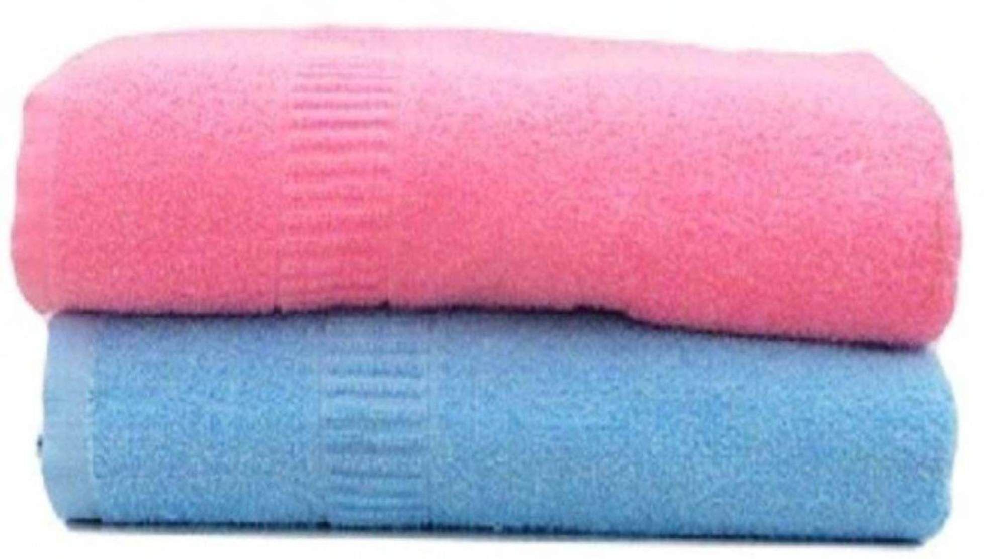 Shopping store Set of 2 Cotton Bath Towel Multi