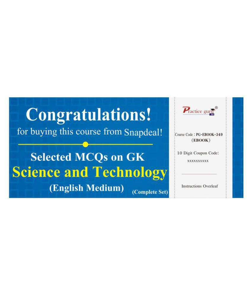 Selected mcqs on gk science and technology complete set license selected mcqs on gk science and technology complete set licenseredemption code fandeluxe Gallery