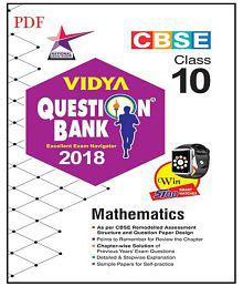School education online study material for all classes snapdeal quick view cbse question bank mathematics class 10 pdf downloadable content fandeluxe Choice Image