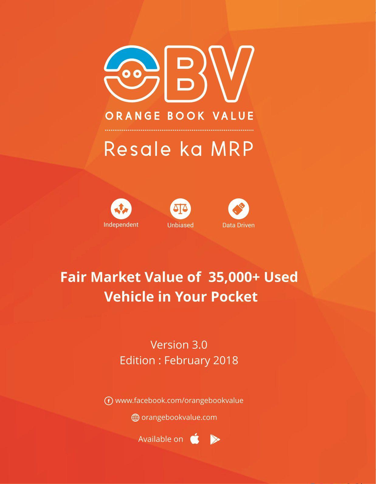 OBV Orange Book Value – Version 3