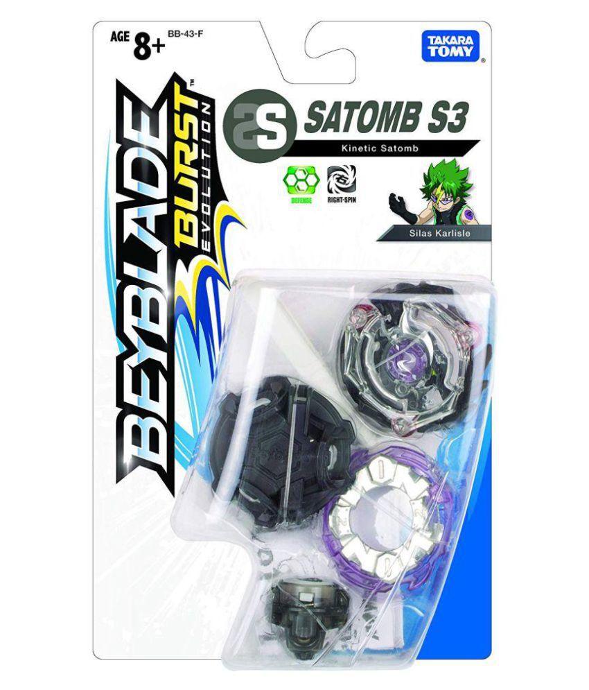 Takaratomy Beyblade Burst Evolution Kinetic SDL 1 0c000