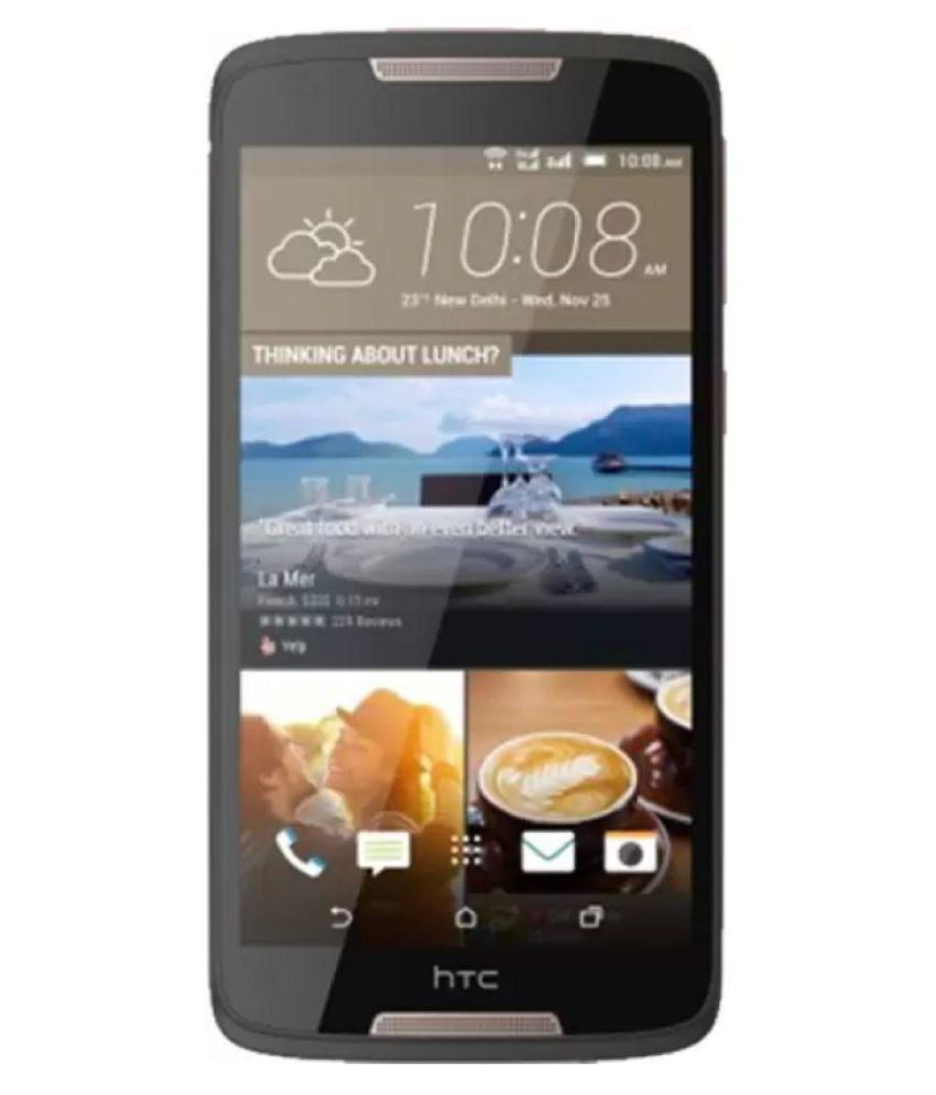 HTC Dark Grey HTC D828 DARK GREY 32GB