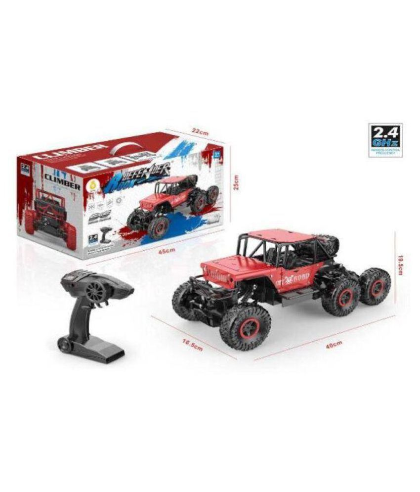 Maruti 2 4 Ghz Remote Control Multi Color Big Size Frequency Hummer