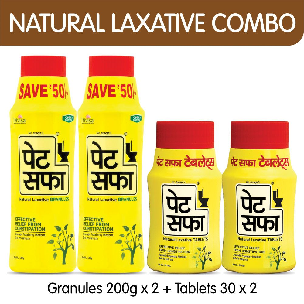 Pet Saffa Natural Laxative Granules 200gm (Pack of 2) + 30 Tablets (Pack of 2) Combo Pack (Helpful in Constipation, Gas, Acidity, Kabz), Ayurvedic Medicine